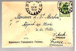 31159 - Pour La France - 1857-1916 Empire