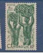 CAMEROUN             N° YVERT  :   283    NEUF AVEC CHARNIERES         ( CH     1 / 58 ) - Neufs