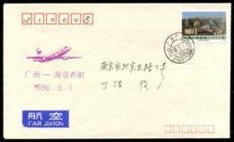 1990 May 8     First Flight     Guangzhou - Nanjing. - Airmail
