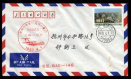 1990 April 1     First Flight     Langzhou - Hangchow. - 1949 - ... People's Republic
