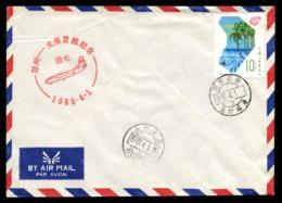 1989 April 1.   First Flight    Henan - Zhengzhou - Shanxi - Taiyuan. - 1949 - ... People's Republic
