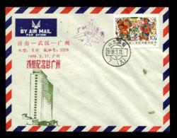 1989 March 17.   First Flight    Guangzhou - Wuhan - Jinan. - 1949 - ... People's Republic