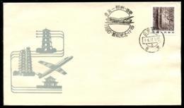 1986 November 19.   First Flight    Qingdao - Zhengzhou - Xian. - 1949 - ... People's Republic