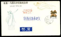 1987 September 2   First Flight    Dunhuang - Urumqi. - 1949 - ... People's Republic