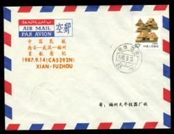 1987 September 13   First Flight    Xian - Fuzhou. - 1949 - ... People's Republic