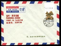 1987 September 14   First Flight    Fuzhou - Xian. - 1949 - ... People's Republic