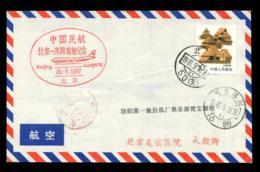 1987 September 26   First Flight    Beijing - Luoyang. - 1949 - ... People's Republic