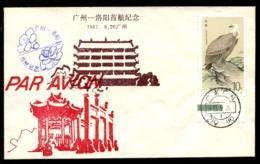 1987 September 26   First Flight   Guangzhou - Luoyang. - 1949 - ... People's Republic