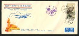 1987 September 26   First Flight   Beijing - Luoyang - Guangzhou. - 1949 - ... People's Republic