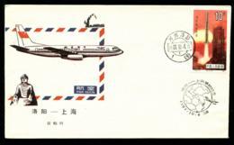 1987 October 4   First Flight   Luoyang - Beijing. - 1949 - ... People's Republic
