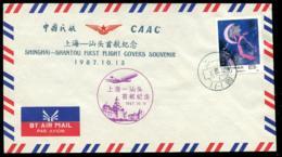 1987 October13   First Flight   Shinghai - Shantou. - 1949 - ... People's Republic