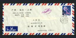 1987 October13   First Flight   Guangzhou - Shanghai. - 1949 - ... People's Republic