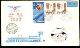 1987 November 17.    First Flight     Shantou - Xiamen. - 1949 - ... People's Republic