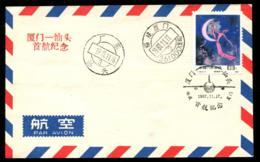 1987 November 17.    First Flight     Xiamen - Shantou. - 1949 - ... People's Republic