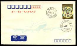 1987 November 18.    First Flight     Xiamen - Wuhan. - 1949 - ... People's Republic