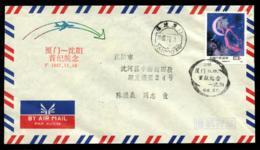 1987 November 19.    First Flight     Xiamen - Shenyang. - 1949 - ... People's Republic