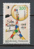 FRANCE - 1996 -  - NEUF - Yvert 3000 - Unused Stamps