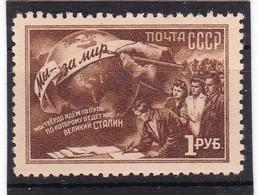 #DZ.11659 Russia - Soviet Union 1950 Incomplete Set 1 R, (x), Michel 1510: Victory For Peace - 1923-1991 UdSSR