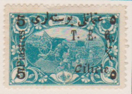 CILICIE              N° YVERT  :   74   NEUF AVEC CHARNIERES         ( CH     1 / 59 ) - Cilicia (1919-1921)
