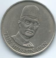Malaysia - 1 Ringgit - 1981 - 4th Malaysian Plan - KM29 - Malaysia