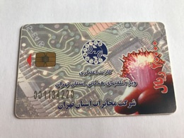 3:450 - Iran Chip - Iran