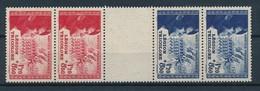 FRANCE - N°566b) NEUF* AVEC CHARNIERE - 1942 - France