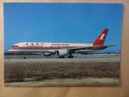 B 757 26D   SHANGHAI AIRLINES   B-2843 - 1946-....: Era Moderna