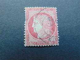 N°. 57 Oblitéré - Dent Courte à Gauche - 1871-1875 Cérès