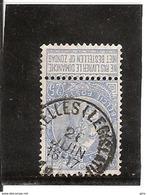 Belgique N° 60 BRUXELLES (Legislatif) Lot L208 - 1893-1900 Fine Barbe