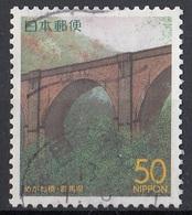 Giappone 2000 Sc. Z451 Megane-bashi Bridge (Gunma) Used Nippon Japan - Bridges