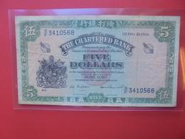 HONG KONG 5$ 1967 CIRCULER (B.12) - Hong Kong