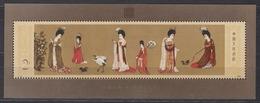 PR CHINA 1984 - Tang Dynasty Painting Souvenir Sheet MNH** OG XF - 1949 - ... République Populaire