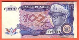 ZAIRE  Billet  100 Zaires  14 10 1988  Pick 33  UNC - Zaire
