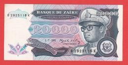 ZAIRE  Billet  20.000 Zaires  01 07 1991  Pick 39  UNC - Zaire