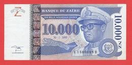 ZAIRE  Billet  10.000 Nouveaux Zaires  30 01 1995  Pick 70  UNC - Zaire
