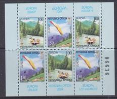 Europa Cept 2004 Bosnia/Herzegovina Serbia Booklet Pane ** Mnh (47260C) ROCK BOTTOM - 2004