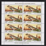 RUSSIA - RUSSIE - RUSSLAND  -  2018 - Europa CEPT - BRIDGES -Sheet - Feuille - Klb  -8 Stamps.  MNH ** - 2018