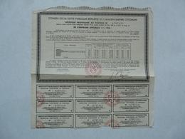 VIEUX PAPIERS - RECEPISSE PROVISOIRE AU PORTEUR - EMPRUNT OTTOMAN - 1914 - Asie