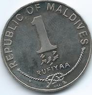 Maldives - AH1402 (1982) - 1 Rufiyaa - KM73 - Maldives