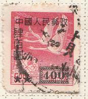 PIA - CINA - 1950 : Francobollo Precedente Sovrastampato : (YV  856 ) - Usati