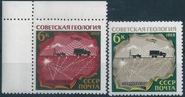 B7646 Russia USSR Geology Science Transport ERROR - Altri