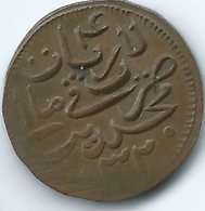 Maldives - AH1320 - 1902 - 4 Lariat - Muhammad Imaaduddeen V - KM40.1 - UNC - Maldives