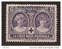 MA95-LB037TEUESCOLSC.Maroc.Marocco.MARRUECOS  ESPAÑOL.CRUZ ROJA   1926 (Ed 95**) Nuevo, Sin Charnela. - España