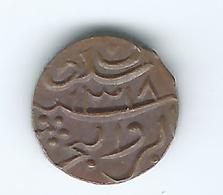 Maldives - AH1318 - 1900 - 1 Larin - Muhammad Imaaduddeen VI - KM38 - XF - Maldives