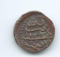 "Maldives - AH1280 - 1864 - ½ ""Kuda"" Larin - Muhammad Imaaduddeen IV - KM35.1 - Maldives"