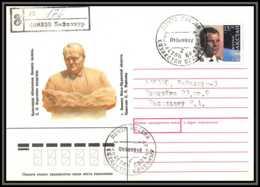 2272 Espace (space Raumfahrt) Lettre (cover Briefe) Kazakhstan 1/8/1996  Progress M-32  Gagarine Gagarin Module Priroda - Asie