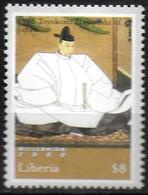 LIBERIA N° 2452  * *  Millennium Toyotomi Hideyoshi - Otros