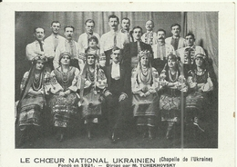 (UKRAINE   )( CHOEUR NATIONAL UKRAINIEN  ) - Ukraine