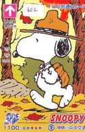 SNOOPY * COMICS PEANUTS (602) CHIEN * DOG  * HUND - Comics