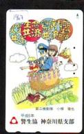 Telecarte JAPON * (1967) BALLON * MONTGOLFIERE - Hot Air Balloon * Aerostato * Heißluft PHONECARD JAPAN - - Sport